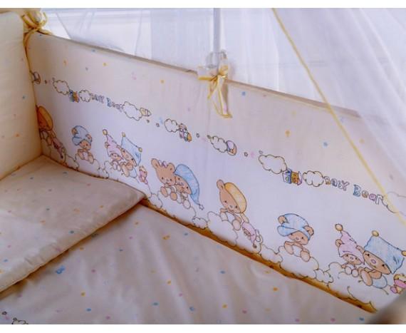 Постелька для новорождённых Баю-Бай Мечта бежевый 6-ти предметный