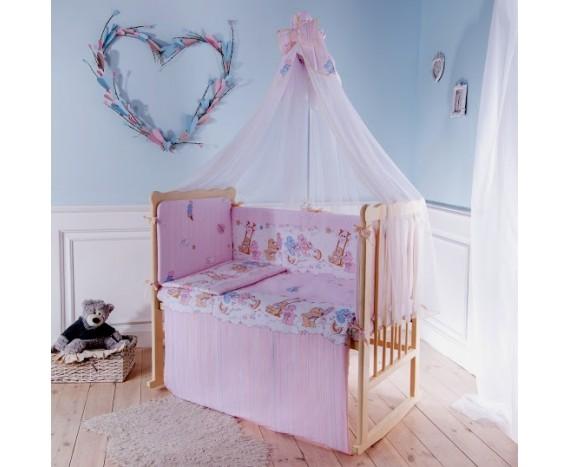 Постелька для новорождённых Баю-Бай Забава розовый 7-ми предметный