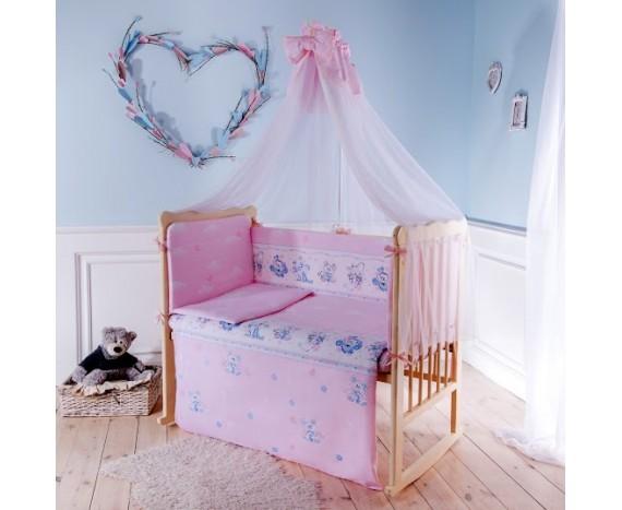 Постелька для новорождённых Баю-Бай Улыбка розовый 7-ми предметный
