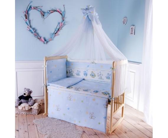 Постелька для новорождённых Баю-Бай Улыбка голубой 7-ми предметный