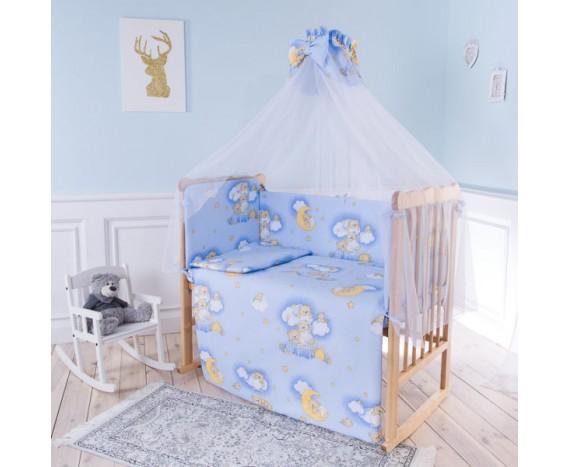 Постелька для новорождённых Баю-Бай Нежность голубой 7-ми предметный