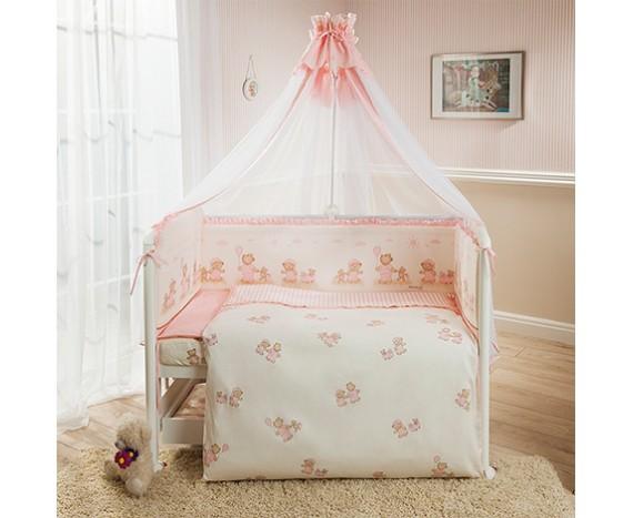 Постелька для новорожденных Перина «Тиффани» розовая